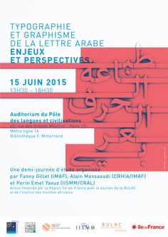 "Poster design for the ""Design & typography of the Arabic letter""  conferences, 2015, Naji ElMir, Lebanon/France."
