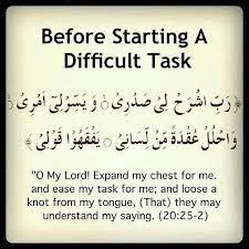 Du'a before starting a difficult task.