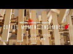 Nescafe Harajuku and Shuta Hasunuma create Coffee Moment Ensemble, a giant wooden coffee maker instrument   Japan Trends