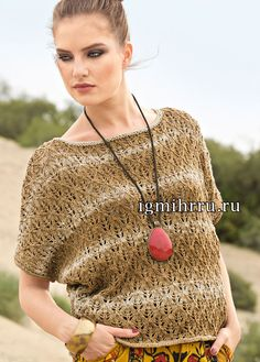 Ажурный летний пуловер покроя «летучая мышь». Вязание спицами