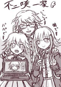 The Fujisaki family Danganronpa Chihiro, Danganronpa Funny, Super Danganronpa, Danganronpa Characters, Rpg Maker, Nanami Chiaki, Ibuki Mioda, Danganronpa Trigger Happy Havoc, Familia Anime