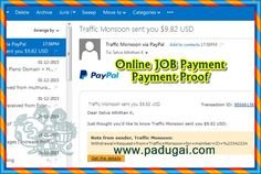 #Affiliate_Marketing #Digital_Marketing Online Job Payment