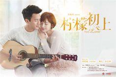 First Love (China, 2016; JSTV). Starring Hawick Lau, Gülnezer Bextiyar, Sun Yi Zhou (a.k.a. Sean Sun), and more. (40 episodes total.) [Info via MyDramaList.com and Viki.] >>> Available on Viki. (Updated: Aug. 16, 2016.)