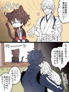 画像 Date Masamune, Short Comics, Bishounen, Touken Ranbu, Doujinshi, Sword, Anime, Geek Stuff, Kawaii