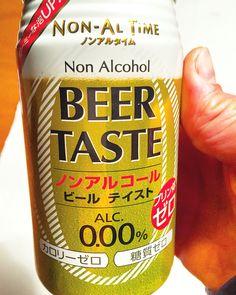 OMG IT'S NON-ALCOHOLIC BEER - MONDAY BEER TASTING - JAPANESE BEER   Visionary - Brand Ambassador - Beer Lover & Location Scout   #beer #bier #beerlover #cerveza #pivo #piva #bierra #sommelier #beertasting #biere #bierprobe #locationscout #visionary #brandambassador #pils #lager #paleale #ale #beerporn #themalts #japanese #hophead #japan #japanesebeer #biertypen #beertypes #beertaste #nonalcoholic #nonalcohol #alkoholfrei #zero