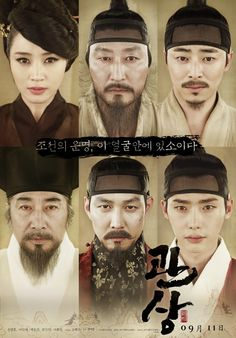 "The Face Reader Korean Movie 2013►Holding eleven awards, this drama is set in the 15th century. ""Set during the seizure of the throne by Sejo of Joseon in the year 1455, the movie follows the life of Nae-Kyung...He is able to asses a person's personality, mental state, habits &..., their future, by just studying their face. After King Munjong dies, a young crown prince takes the throne, but the young king's fate is [in] danger. Prince Sooyang has ambitions to become the King..."""