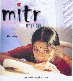 Mitr, My Friend (2002) | 17 South Asian-Themed Films That Have Global Appeal