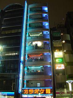 89 best tokyo images tokyo tokyo japan tokyo shopping rh pinterest com