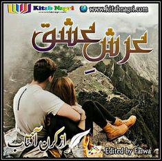 Arsh e ishq novel by kiran Aftab Romantic Novels To Read, Romance Novels, Online Novels, Free Books To Read, Famous Novels, Quotes From Novels, Urdu Novels, Fiction Novels, Book Boyfriends