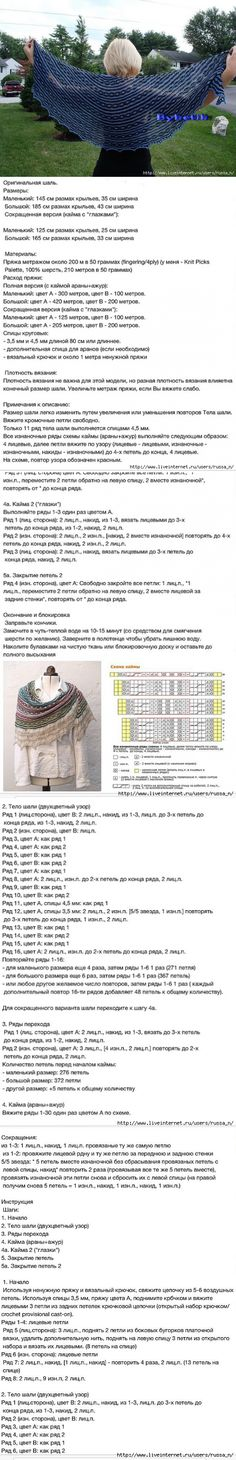 80e841b5d80f снуды шарфы: лучшие изображения (7) в 2017 г. | Вязание, Нитки и ...