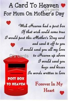 Personalised In Loving Memory, Flower, grave, Mother's Day card for Mum Nan ect Miss My Mom Quotes, Mom In Heaven Quotes, Mom I Miss You, Happy Mother Day Quotes, Mother Day Wishes, Happy Mothers, Mother's Day In Heaven, Mother In Heaven, Mothers Day Verses