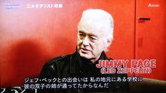 Jimmy Page News (@JimmyPageNews) | Twitter