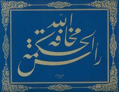 Sami Efendi Persian Calligraphy, Islamic Calligraphy, Caligraphy, Arabic Art, Islamic Art, Superhero Logos, Typography, Miniatures, Painting