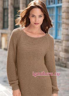 На каждый день. Бежевый пуловер простой платочной вязкой, с вырезом-лодочкой…