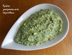 Άλειμμα (σάλτσα) ρόκας με ξινομυζήθρα για ζυμαρικά και όχι μόνο…