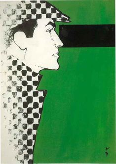 René Gruau, Original illustration for cover of Sir, early 1960s
