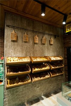 KOGIAS BAKERY / Constantinos Bikas  love the cement walls with the wood - cool