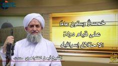 Al-Qaeda leader calls for jihad on eve of US embassy move to Jerusalem  - France 24
