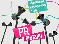 The buzz pr is the leading #pragency in Toronto. The provide the great service of our clients. More detail visit it. http://www.buzzpr.ca/