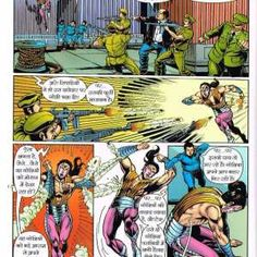 FLASHBACK - BAL CHRIT SERIES-2 - RC 2583 - SJCOMICSSJCOMICS | Mobile Version Comics Pdf, Download Comics, Read Comics, Hindi Comics, Reading, Word Reading, Reading Books, Libros