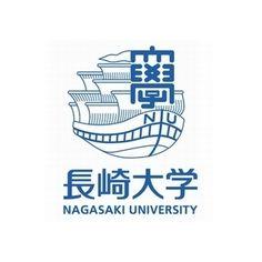 長崎大学のロゴ:長崎といえば・・・   ロゴストック
