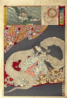 http://www.goddessaday.com/southeast-asian/toyotama-hime Toyotama-hime is the goddess of the sea, and the daughter of the sea god Ryujin. She, like her father, has the ability to turn into a dragon.