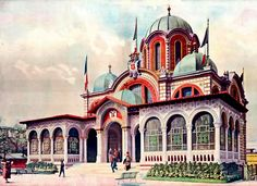 МЕЂУНАРОДНА ИЗЛОЖБА, ПАРИЗ 1900. - Serbian Pavilion at the World Exposition in Paris, 1900
