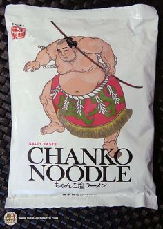 #1796: Fujiwara Salty Taste Chanko Noodle - The Ramen Rater reviews this shio instant noodle from Japan