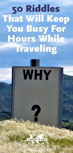 I love riddles, although I'm horrible at figuring them out. Here are my favorite riddles to keep your family occupied on your next road trip or to entertain your traveling friends with on your next 16 hour bus ride. Road Trip With Kids, Family Road Trips, Travel With Kids, Family Travel, Family Vacations, Fun Vacations, Road Trip Activities, Road Trip Games, Road Trip Humor