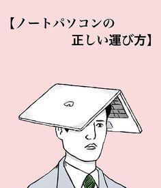 和田ラヂヲの一語一絵|集英社グランドジャンプ公式サイト