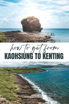 Getting from Kaohsiung to Kenting: The Easiest Routes - Hoponworld