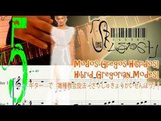 Hybrid Gregorian Modes(Guitar)5 | Modelos Gregos Híbridos(Guitar)5 | 五: ...