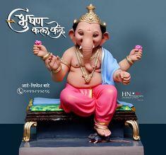 Ganesh Idol, Ganesha Art, Ganesh Lord, Lord Ganesha Paintings, Lord Murugan, Ganpati Bappa, Most Beautiful Indian Actress, God Pictures, Kids Room Art