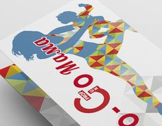 "Check out new work on my @Behance portfolio: ""Буклет для детского игрового парка ""Lollipop"""" http://be.net/gallery/52811635/buklet-dlja-detskogo-igrovogo-parka-Lollipop"