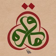 Instagram media by osmanozcay - #hat #hattat #sanat #sergi #sülüs #tasarım calligraphy #art #islamicart #calligrapher #tezhib