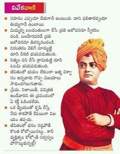 Buddha Motivational Quotes, Inspirational Quotes About Change, Telugu Inspirational Quotes, Important Quotes, Unique Quotes, Morning Inspirational Quotes, Youth Quotes, Happy Life Quotes, Smile Quotes