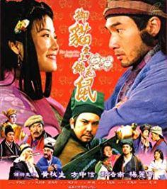 The Invincible Constable là một bộ phim hài võ thuật Trung Quốc-Đài Loan năm 1993 của đạo diễn Hong Kong Chan Muk-chuen, dựa trên tiểu thuyết thế kỷ 1