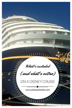 Wondering what's included in your Disney cruise? We let you know what's included and what will cost your family extra on your trip.