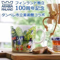 【当日発送16時までOK】 ARABIA Moominval... プライウッド(plywood)【ポンパレモール】 Finland, Mugs, Tableware, Dinnerware, Tumblers, Tablewares, Mug, Dishes, Place Settings