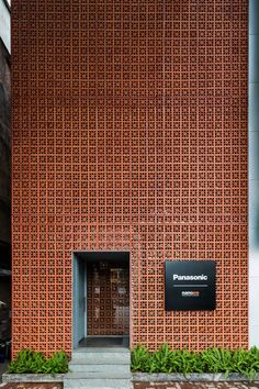 The Lantern by in Ha Noi, Vietnam by Vo Trong Nghia Architects | Yellowtrace