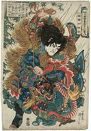 Utagawa Kuniyoshi - 水滸傳 - 解珍.jpg