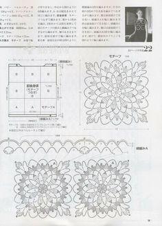 钩花连衣裙-2…_来自Yinql的图片分享-堆糖网
