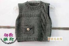 Best 12 Hand knitted baby vest is made from merino wool. You can choose col. Best 12 Hand knitted baby vest is made from merino wool. You can choose col. Crochet For Boys, Knitting For Kids, Crochet Baby, Hand Knitting, Baby Knitting Patterns, Baby Patterns, Pullover Design, Sweater Design, Knit Vest