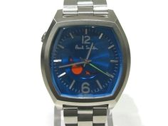 Paul Smith - Limited Edition Moonphase Watch (Blue)