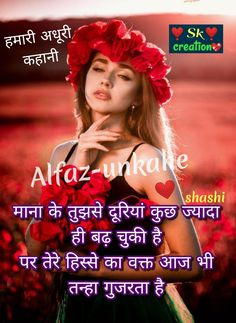 Life Lesson Quotes, Life Lessons, Good Morning Messages, Dream Quotes, Respect, Self, Movie Posters, Good Morning Wishes, Film Poster