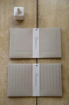 Japanese letterpress stationery | Classiky