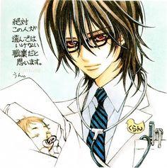 I love to think about Kuran Kaname from the Manga Vampire Knight by Matsuri Hino-sensei!