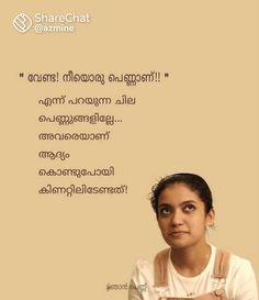 Malayalam Quotes, Ecards, Memes, Movie Posters, E Cards, Meme, Film Poster, Billboard, Film Posters