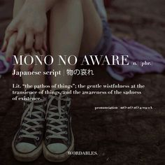 Japanese Words for Those Feelings You've Never Been Able to Explain Words To Use, New Words, Cool Words, Pretty Words, Beautiful Words, Rare Words, Perfect Word, Aesthetic Words, Japanese Words