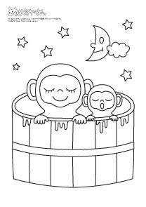ぬりえやさん・無料こども塗り絵 Snoopy, Japanese, Activities, Worksheets, Blog, Fictional Characters, Colour, Google, Japanese Language